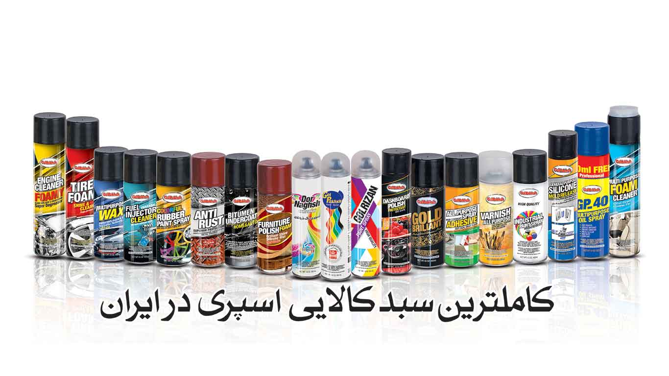 golpakhsh-products-header