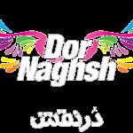 logo-dornaghsh-retina
